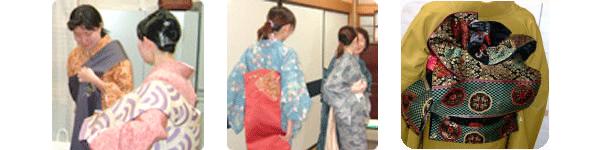 kimonogakuen3